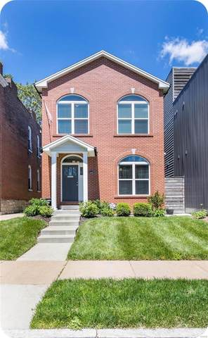 4403 Gibson Avenue, St Louis, MO 63110 (#21030730) :: Parson Realty Group