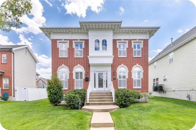 4006 Mcree Avenue, St Louis, MO 63110 (#21031231) :: Parson Realty Group