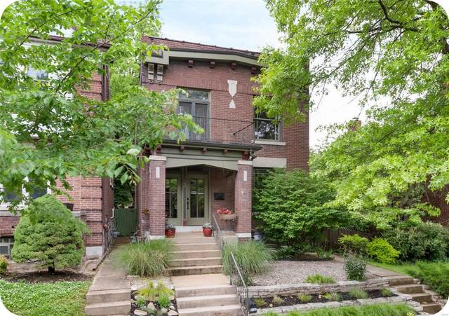 4233 Flad Avenue, St Louis, MO 63110 (#21033164) :: Parson Realty Group