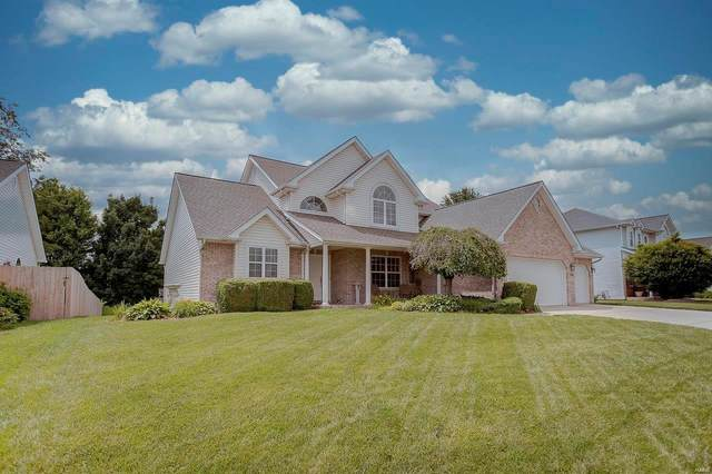 1245 Fox Ridge Court, Shiloh, IL 62221 (#21038447) :: Parson Realty Group