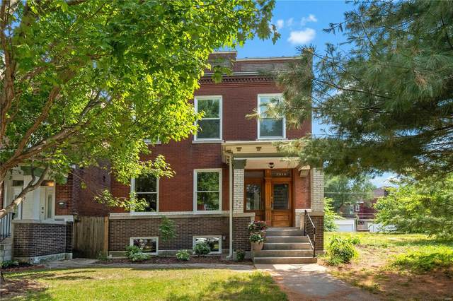 2016 Geyer Avenue, St Louis, MO 63104 (#21038852) :: Parson Realty Group