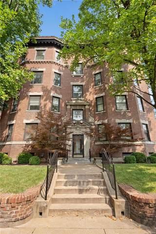 470 Lake Avenue 4N, St Louis, MO 63108 (#21039332) :: Jenna Davis Homes LLC