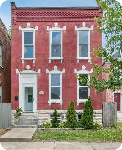 2227 Jules, St Louis, MO 63104 (#21043795) :: Reconnect Real Estate