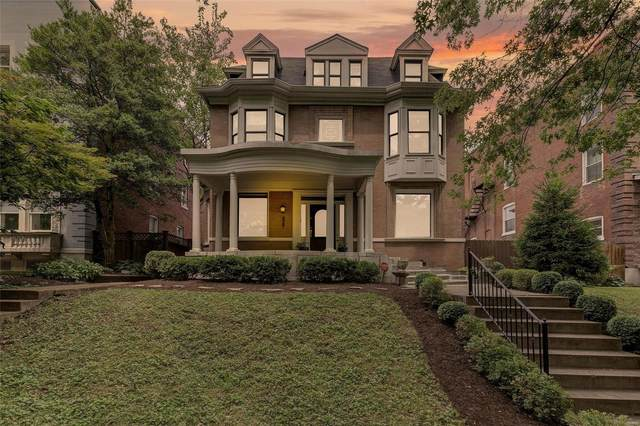 4367 Mcpherson Avenue, St Louis, MO 63108 (#21048578) :: Friend Real Estate