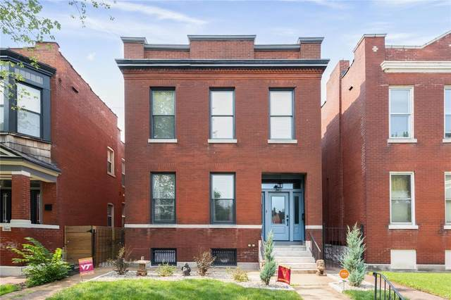 3418 Wyoming Street, St Louis, MO 63118 (#21051265) :: Reconnect Real Estate