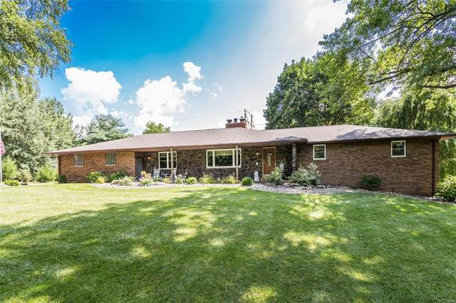 215 Bauer Lane, Maryville, IL 62062 (#21053101) :: Parson Realty Group