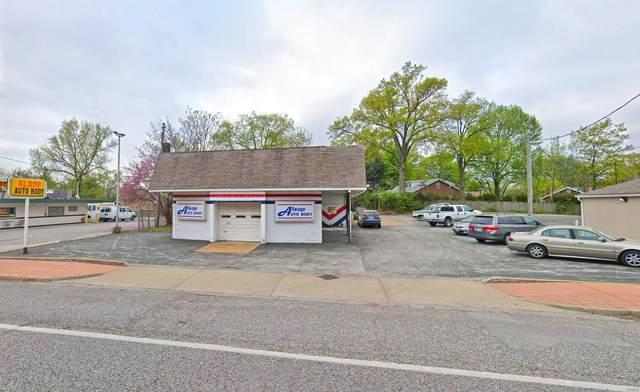 8664 Saint Charles Rock, St Louis, MO 63114 (#21053891) :: Friend Real Estate