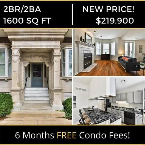 230 N Boyle Avenue 3S, St Louis, MO 63108 (#21058371) :: Hartmann Realtors Inc.