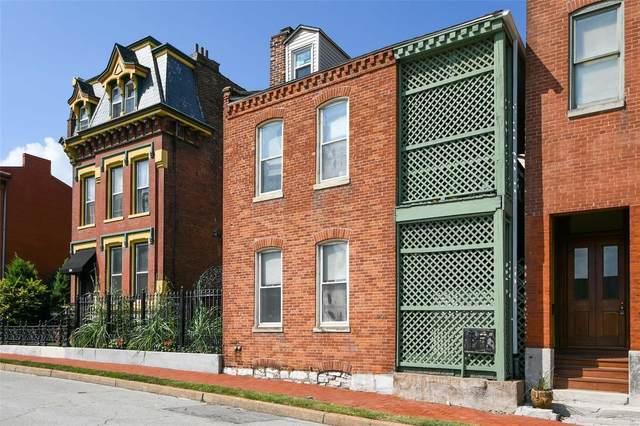 905 Park Avenue, St Louis, MO 63104 (#21060164) :: Jenna Davis Homes LLC