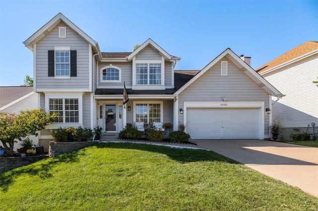 16762 Kingstowne Estates Drive, Wildwood, MO 63011 (#21065885) :: Jenna Davis Homes LLC