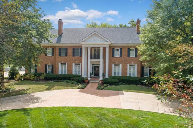 7 Countryside Lane, St Louis, MO 63131 (#21068297) :: Clarity Street Realty