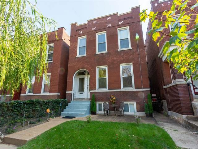 2628 Minnesota Avenue, St Louis, MO 63118 (#21071255) :: Terry Gannon | Re/Max Results