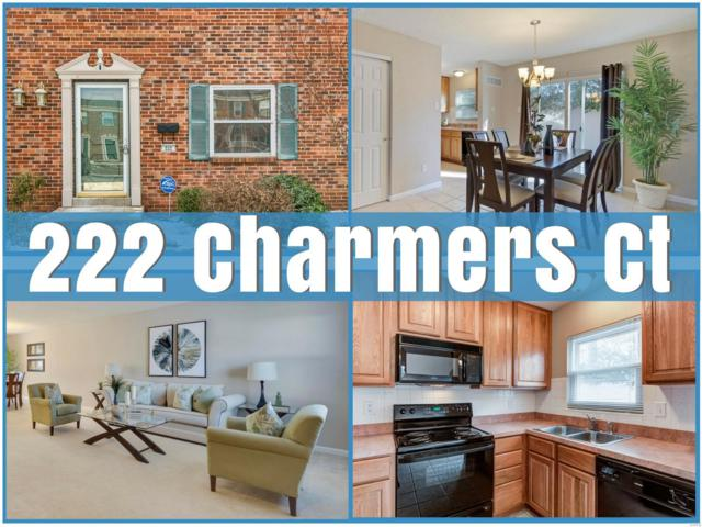 222 Charmers Court, St Louis, MO 63122 (#18004258) :: Clarity Street Realty