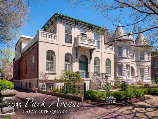 2035 Park Avenue, St Louis, MO 63104 (#19028548) :: RE/MAX Professional Realty