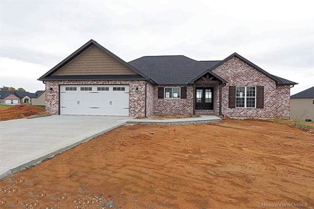 503 Sunset View, Cape Girardeau, MO 63701 (#19073141) :: Holden Realty Group - RE/MAX Preferred