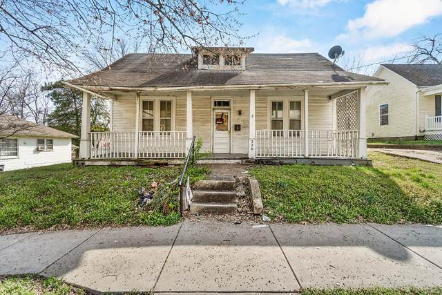 326 & 328 N. Fountain, Cape Girardeau, MO 63701 (#20018688) :: RE/MAX Professional Realty