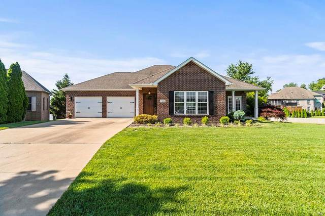 1522 Helmsdale Drive, Cape Girardeau, MO 63701 (#20035242) :: Tarrant & Harman Real Estate and Auction Co.