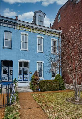 1709 Lafayette Avenue, St Louis, MO 63104 (#20050803) :: Walker Real Estate Team