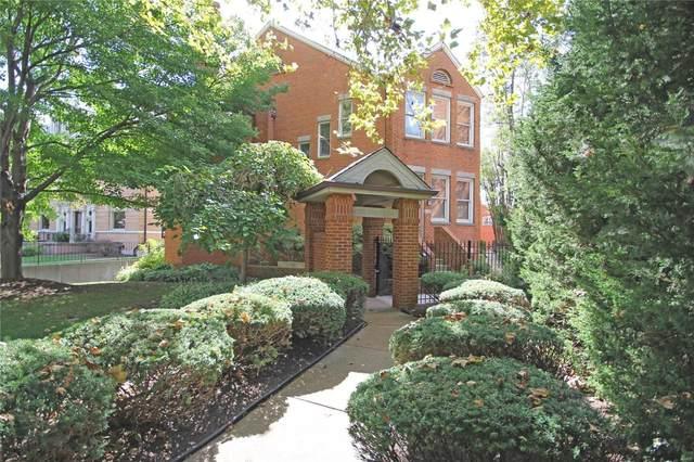 4520 W Pine Boulevard #3, St Louis, MO 63108 (#20062749) :: Clarity Street Realty
