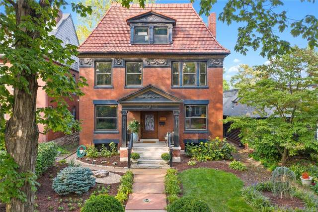 4749 Westminster Place, St Louis, MO 63108 (#20066964) :: Peter Lu Team