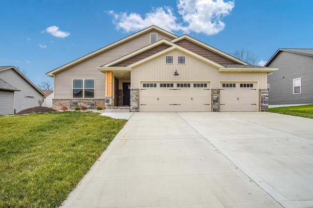 132 Timber Terrace, Troy, IL 62294 (#20068455) :: Fusion Realty, LLC