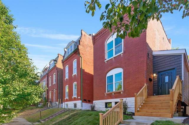 3430 Pennsylvania Avenue, St Louis, MO 63118 (#20072292) :: Kelly Hager Group | TdD Premier Real Estate