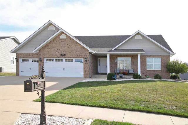 1008 Hickory Grove Drive, Jerseyville, IL 62052 (#20074584) :: Kelly Hager Group | TdD Premier Real Estate