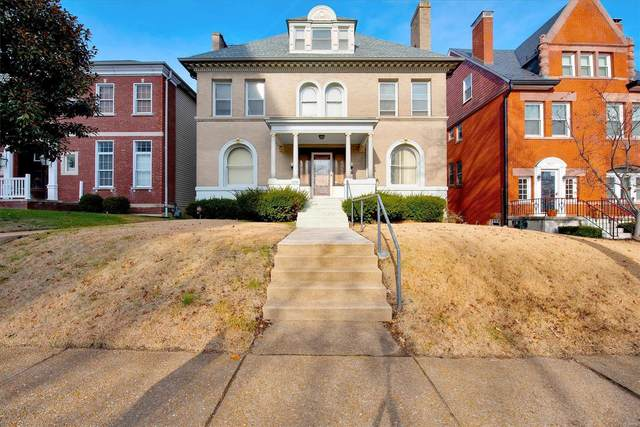 5281 Washington Place, St Louis, MO 63108 (#20081410) :: Clarity Street Realty