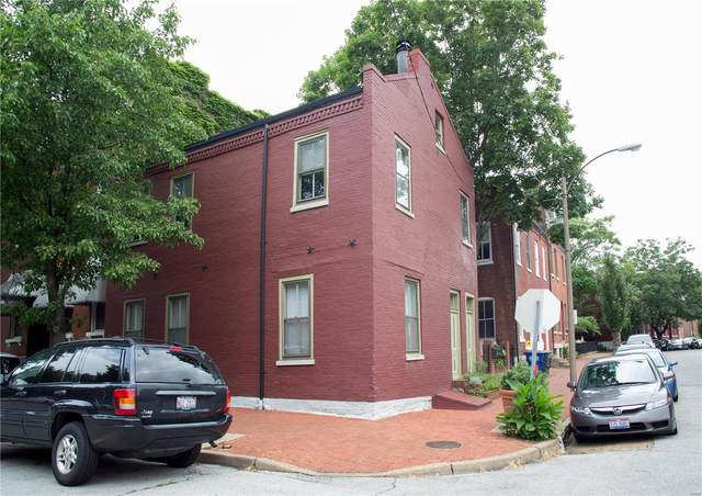 1869 S 10th, St Louis, MO 63104 (#21035382) :: Clarity Street Realty