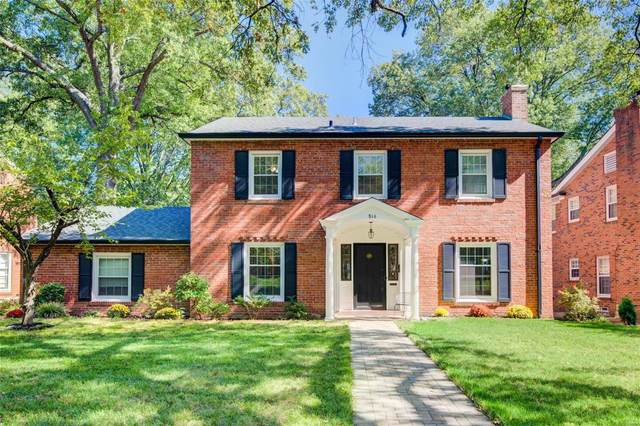 816 S Central Avenue, Clayton, MO 63105 (#21067490) :: Finest Homes Network