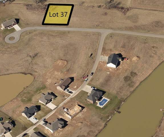 37 Sunset View, Cape Girardeau, MO 63701 (#17081161) :: Holden Realty Group - RE/MAX Preferred
