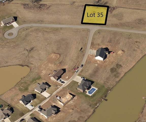 35 Sunset View, Cape Girardeau, MO 63701 (#17081167) :: Holden Realty Group - RE/MAX Preferred