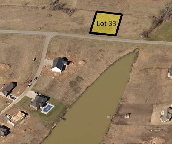 33 Sunset View, Cape Girardeau, MO 63701 (#17081172) :: Holden Realty Group - RE/MAX Preferred