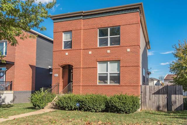 1204 S 13th, St Louis, MO 63104 (#20075726) :: Parson Realty Group