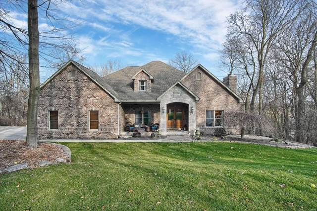 1015 Berry Lane, Edwardsville, IL 62025 (#20081412) :: Clarity Street Realty