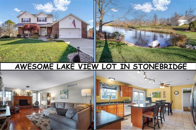 2720 Lakebridge Court, Maryville, IL 62062 (#20083311) :: St. Louis Finest Homes Realty Group
