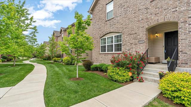 9731 Wilderness Battle Dr, St Louis, MO 63123 (#21022923) :: Parson Realty Group