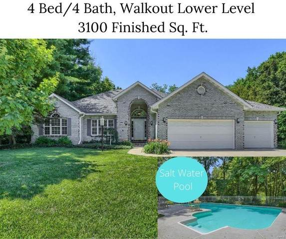 1604 Lincoln Knolls, Edwardsville, IL 62025 (#20045438) :: The Becky O'Neill Power Home Selling Team