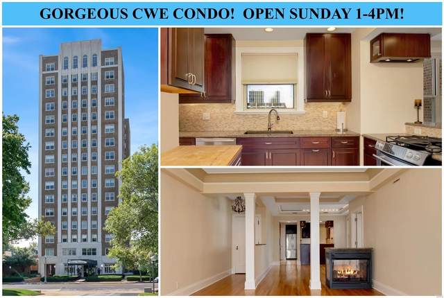 4440 Lindell Boulevard #1202, St Louis, MO 63108 (#21061627) :: Palmer House Realty LLC