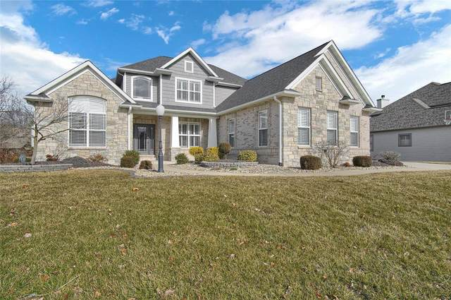 3379 Drysdale Court, Edwardsville, IL 62025 (#21010567) :: Clarity Street Realty