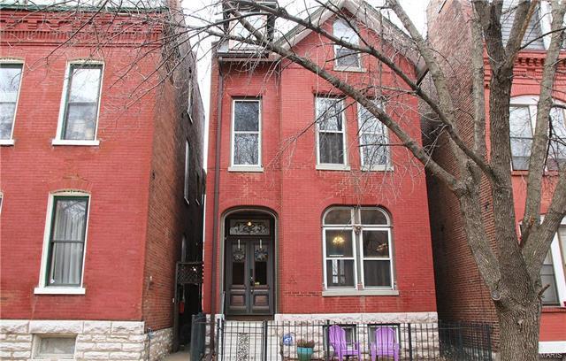 1225 Lami Street, St Louis, MO 63104 (#18007084) :: Sue Martin Team