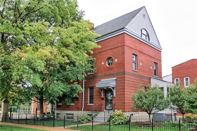 2351 Park Avenue, St Louis, MO 63104 (#17073752) :: Sue Martin Team
