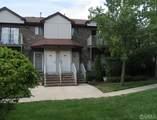 4308 Birchwood Court - Photo 1