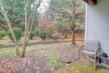 2605 Cypress Lane - Photo 31