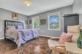 1 Tanglewood Place - Photo 40
