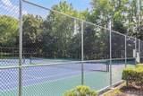 16 Hendricks Court - Photo 25