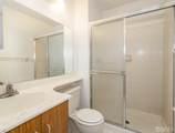 306 Westgate Drive - Photo 18