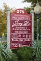 279 Central Avenue - Photo 1