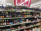 000 Liquor Store Avenue - Photo 1