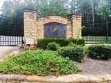 190 Rose Creek Drive - Photo 1